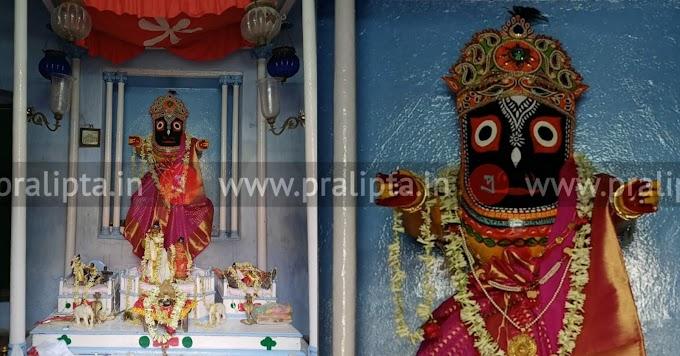 আনুমানিক ৩০০ বছরের ঊর্ধ্বে চুঁচুড়ার বড় জগন্নাথ ঠাকুরবাড়ি - Pralipta