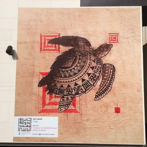 Turtle street art piece