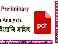 BCS Preliminary Question Analysis ইংরেজি সাহিত্য - PDF Download