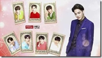 [LOTTE DUTY FREE] 7 First Kisses (ENG) EXO KAI Ending.mp4_000005547_thumb