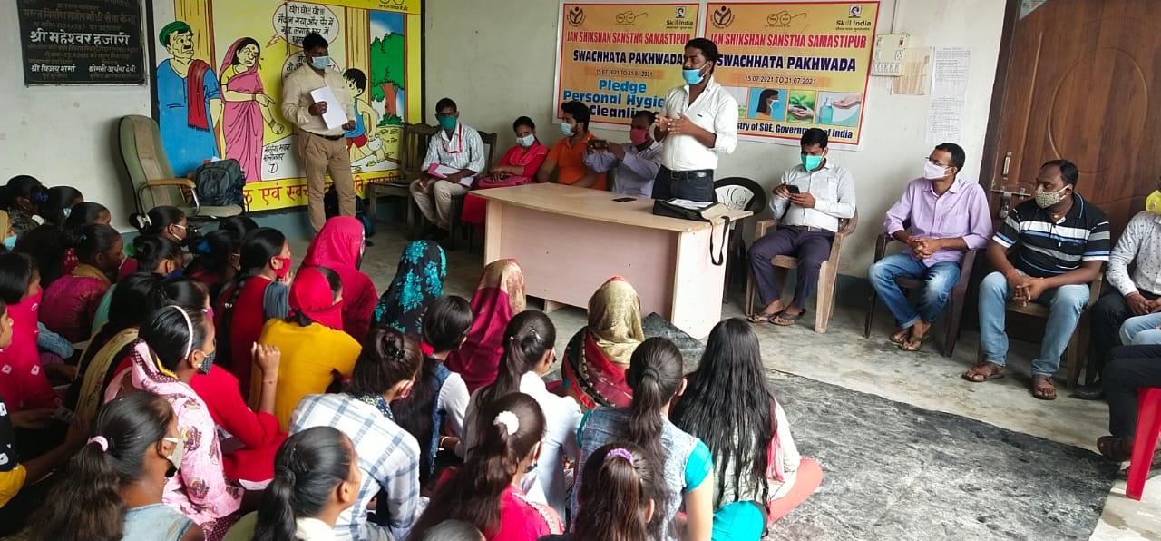 जन शिक्षण संस्थान समस्तीपुर के द्वारा स्वच्छता पखवाड़ा एवं व्यक्तिगत स्वच्छता अभियान चलाया।