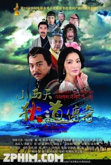Tây Thiên Dịch Đạo Truyền Kỳ - Legend of Didao (2015) Poster