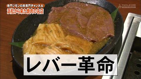 寺門ジモンの肉専門チャンネル #31 「大貫」-0439.jpg