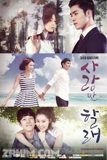 Muôn Nẻo Tình Yêu - Only Love (2014) Poster