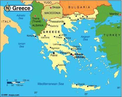 grecia ciencia: