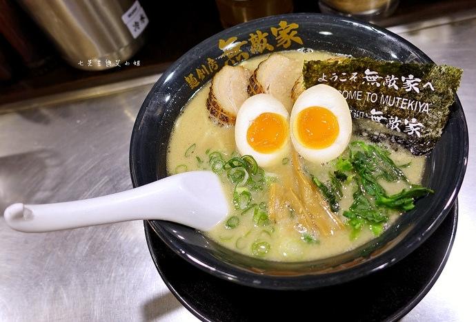 20 東京美食 池袋無敵家 麵創坊