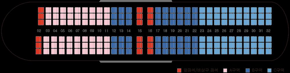 플라이강원 B737-800 기내 좌석