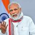 प्रधानमंत्री ने IBM के CEO अरविंद कृष्णा के साथ किया संवाद, 'आत्मनिर्भर भारत', 'भारत में निवेश','वर्क फ्रॉम होम' के लिए तकनीक बदलाव को लेकर चर्चा।