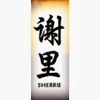 sherrie - tattoos for men