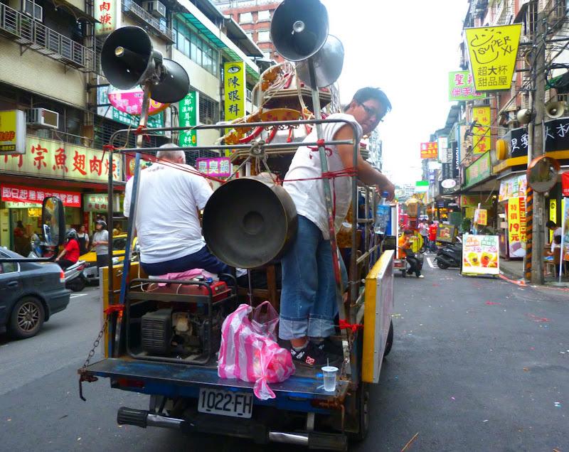 Ming Sheng Gong à Xizhi (New Taipei City) - P1340396.JPG