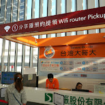 do not forget to pickup your WIFI router in Taoyuan, T'ao-yuan, Taiwan