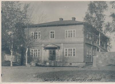Скамья.Прим. 1925 г.(RM F 105:154 SA Virumaa Muuseumid)
