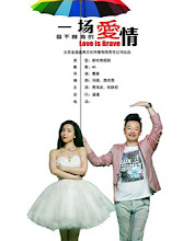 Love is Brave China Drama