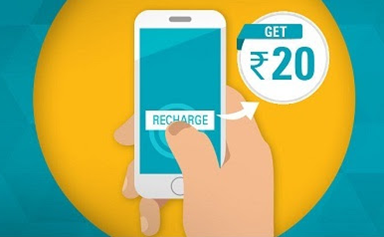 Pockets App ICICI offer