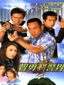 Trí Dũng Song Hùng (SCTV9)