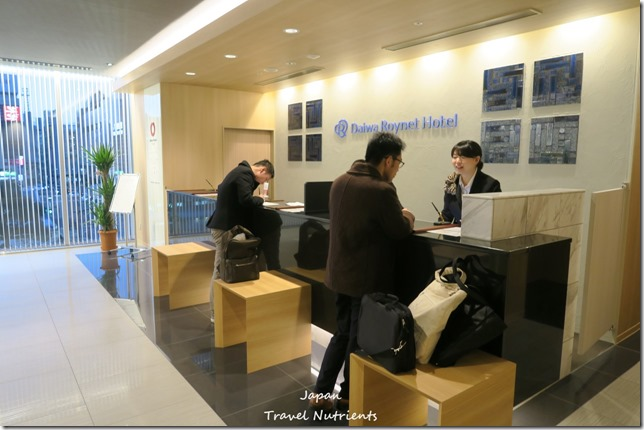 日本四國德島  Daiwa Roynet Hotel (2)