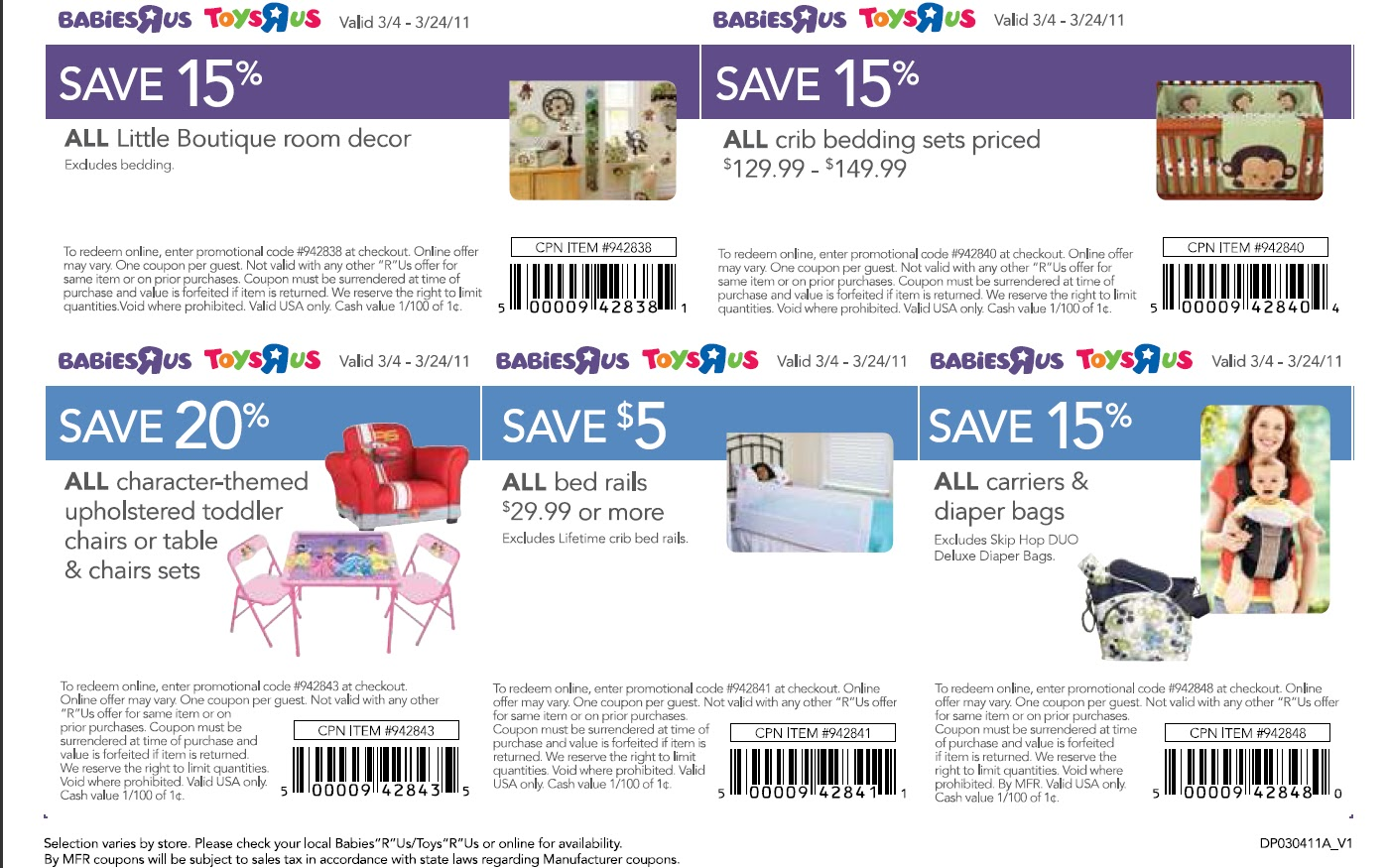 Current toys r us coupons 2019