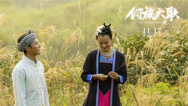 The Grand Song China Movie