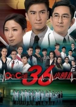 Sứ Mệnh 36 Giờ 2 (SCTV9)
