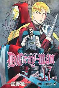 D.Gray Man Tomo 17