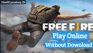 Free Fire Play Online
