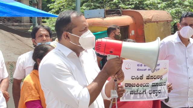 Vaccination Politics- ಲಸಿಕೆ ಹಂಚಿಕೆಯಲ್ಲಿ ರಾಜಕೀಯ: ಬಿಜೆಪಿ ವಿರುದ್ಧ ಖಾದರ್ ಪ್ರತಿಭಟನೆ