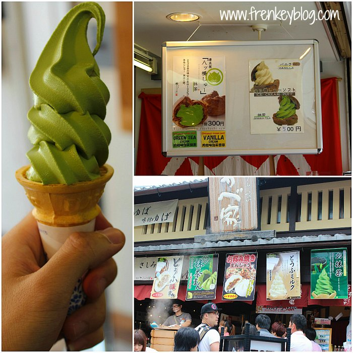 Green Tea Ice Cream 300 Yen
