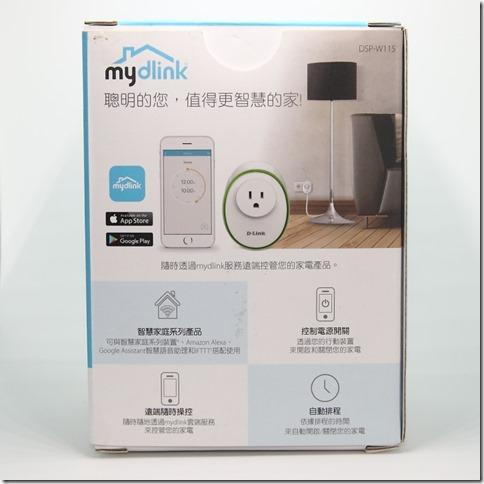 IMG_0332_D-Link smart