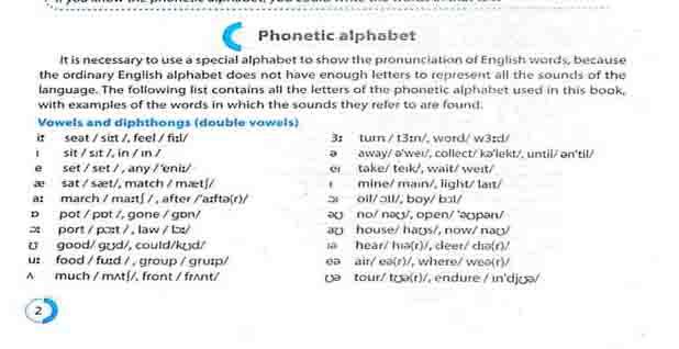 تحميل إجابات أسئلة كتاب GEM لغة انجليزية للصف الأول الإعدادي الترم الأول 2021