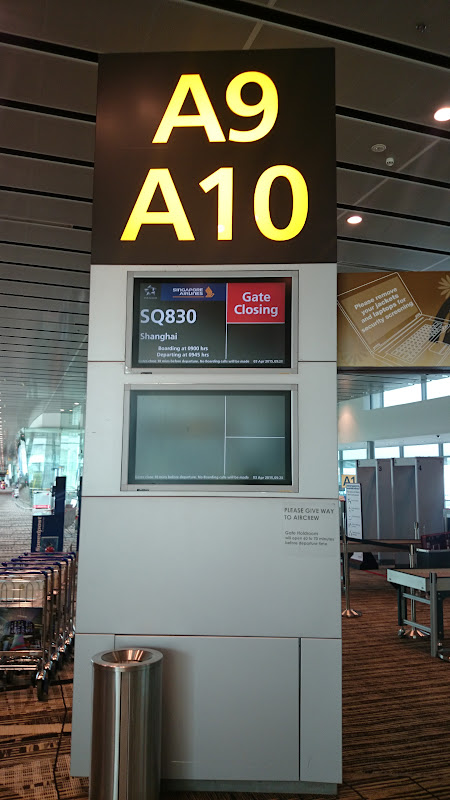 SIN%252520PVG 22 - REVIEW - Singapore Airlines : Suites - Singapore to Shanghai (A380)