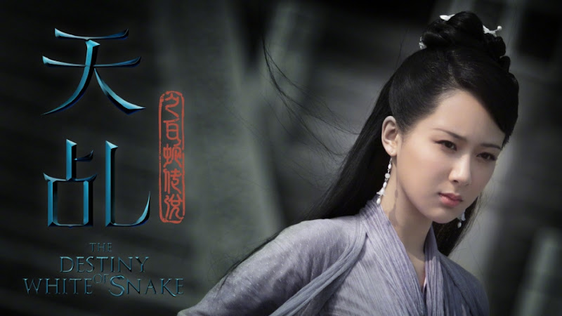 The Destiny of White Snake China Web Drama