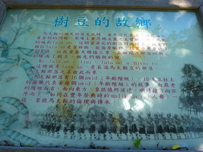 Hualien County. De Liyu lake à Guangfu, Taipinlang ( festival AMIS) Fongbin et retour J 5 - P1240443.JPG