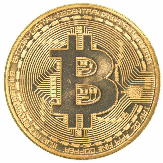 How Do U Get Bitcoins