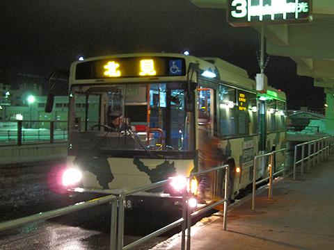 北海道北見バス「ふるさと銀河線代替バス」陸別~北見線 2048 北見到着