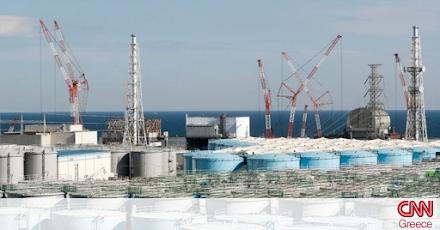 Η ιαπωνική κυβέρνηση αποφάσισε να ρίξει το νερό της Φουκουσίμα στον Ειρηνικό Ωκεανό