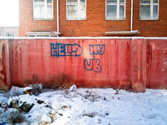 Hello My UB