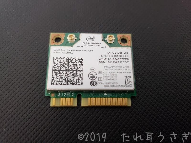 Intel 7260 無線LANカードをAcer Aspire 5740に取り付け マスキングをしてドライバを入れればwifiもBluetoothも両方動いた