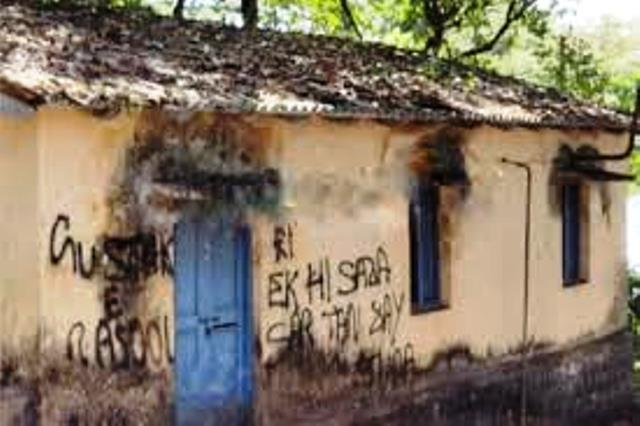 Terror Wall Writing Update | ಉಗ್ರ ಪರ ಗೋಡೆ ಬರಹ: ಸೌದಿಯಿಂದ ಸಹಕಾರ ನೀಡಿದಾತನ ಪತ್ತೆ, ಸ್ಲೀಪರ್ ಸೆಲ್ ಸಹಕಾರ?