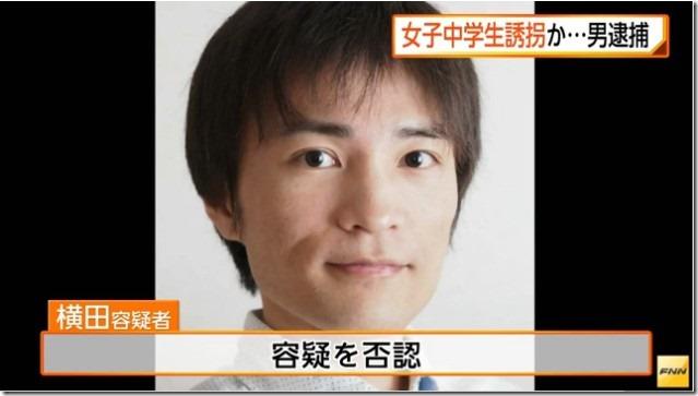 横田 幸之n07