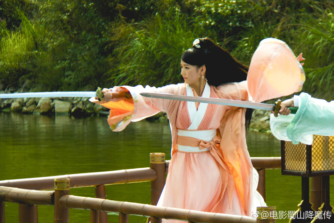 The Legend of Zu China Movie