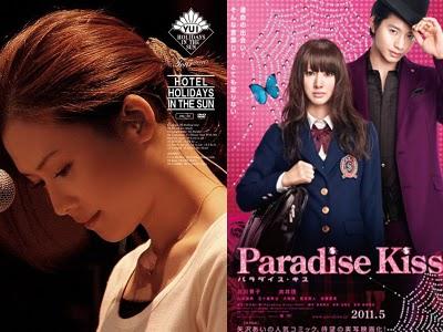Yui Paradise Kiss