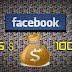 أحصل على كوبون بقيمة 25$ إلى 200$ لعمل إعلان مجانا على الفيسبوك دون مقابل ؟