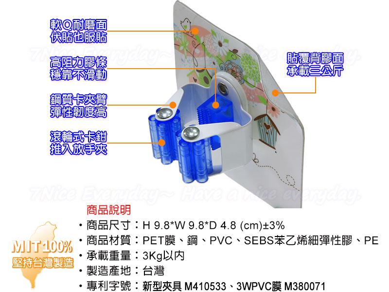 chromecast台灣app購買mirro開箱miracast電腦setup硬碟pchome影片ios電視Mobile01,Opera Max如何運作