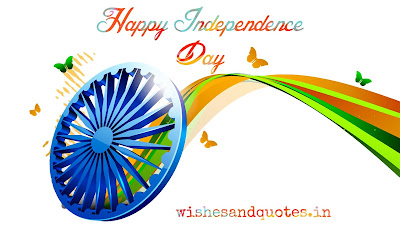 independence day for india images free download