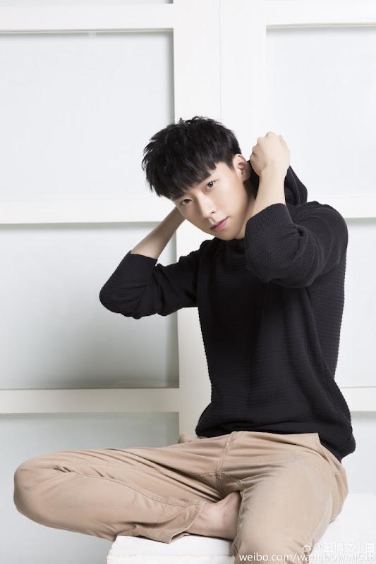 Wang Bowen China Actor
