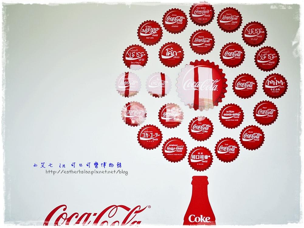12 可樂樹
