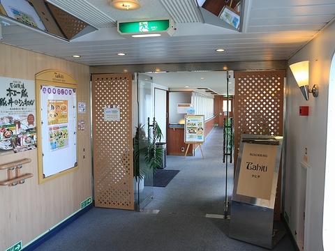新日本海フェリー「らいらっく」 4階レストラン