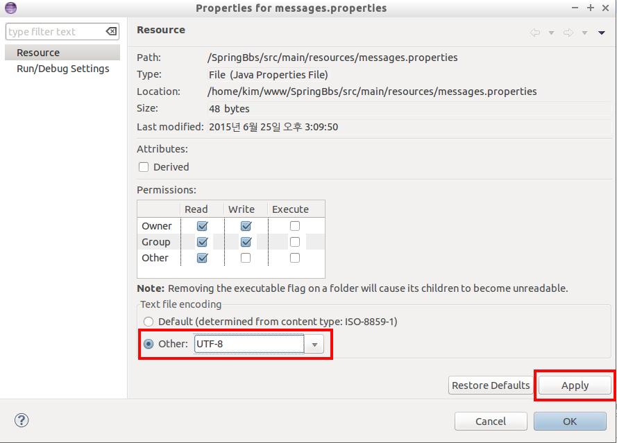 메시지 리소스 파일의 Text file encoding을 UTF-8로 변경한다.