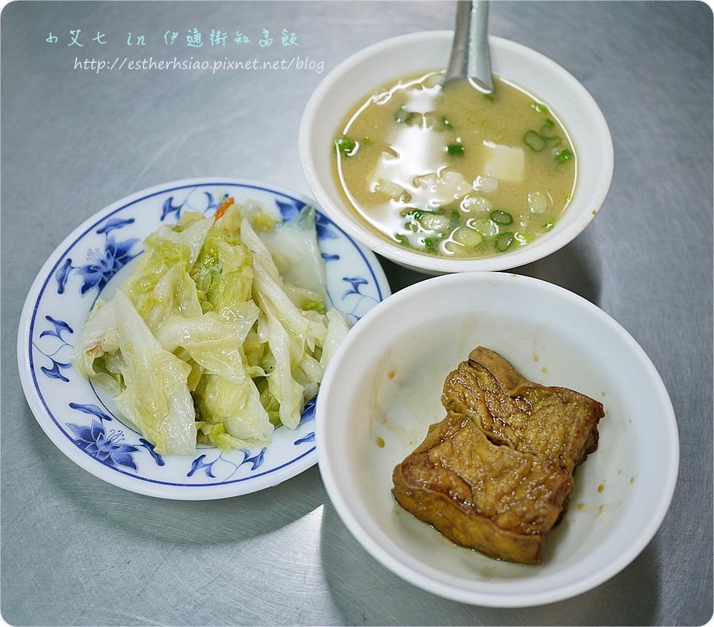 5 小菜與湯