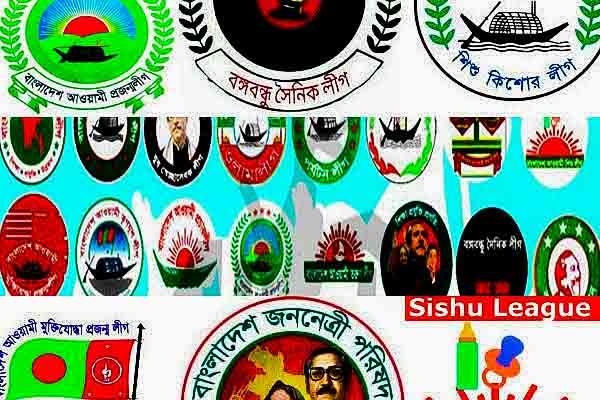 fake organization in the name of Bangabandhu